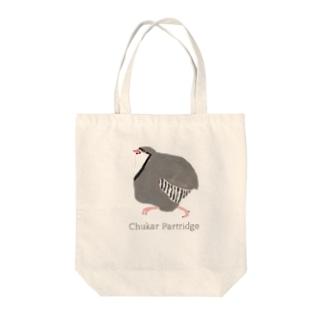 イワシャコ Tote bags