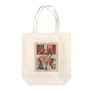 素敵に色付く Tote bags