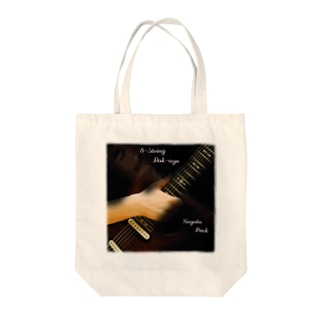 8-String Pak-age Tote bags