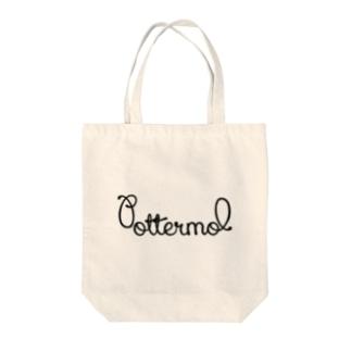 Pottermol Tote bags
