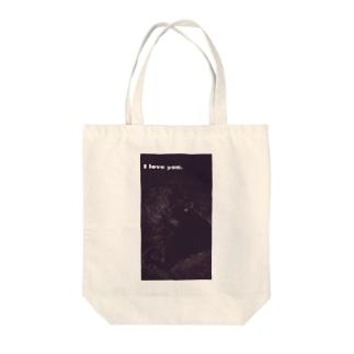 ラブラブな猫さん Tote Bag