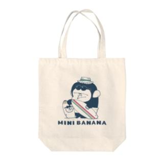 MINI BANANA サーフィンゴリラ親子 Tote bags