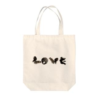 LOVEぎんみや Tote bags