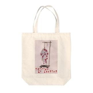 首つりうさぎ Tote bags