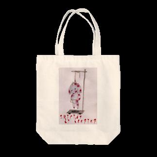 灰猫の首つりうさぎ Tote bags