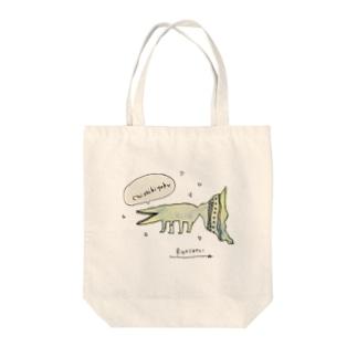 両生類の知識欲(背景白) Tote bags