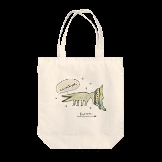 白雪  夏の両生類の知識欲(背景白) Tote bags