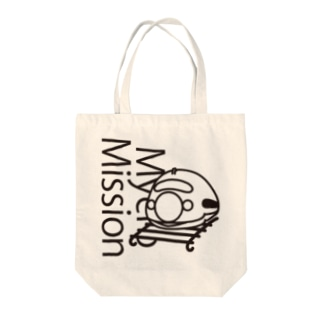MycroMission@新幹線0系【バッグ】 Tote bags