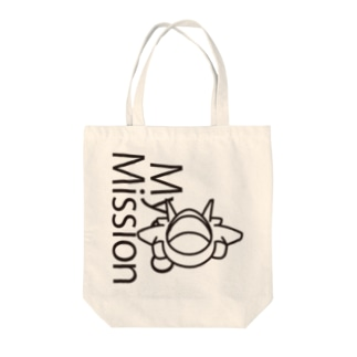 MycroMission@F-35【バッグ】 Tote bags