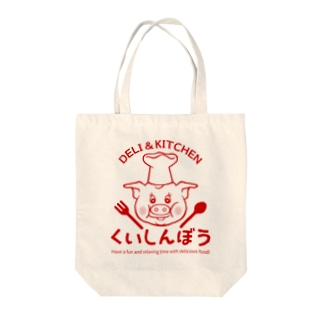 DELI & KITCHEN くいしんぼう:レッド Tote bags