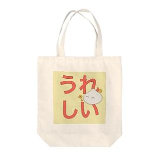 うれしいスライム Tote bags