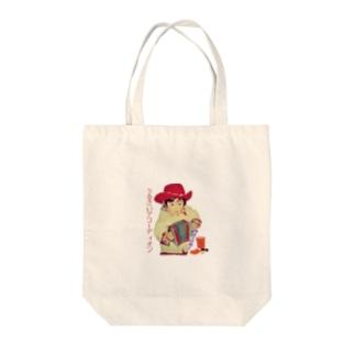 うるさいアコーディオン Tote bags