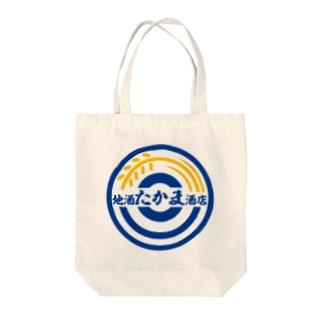 パ紋No.2872 地酒たかま酒店 Tote bags