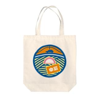 パ紋No.2874 中岩 Tote bags