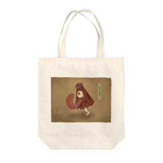 妖怪研究 からかさお化け Tote bags