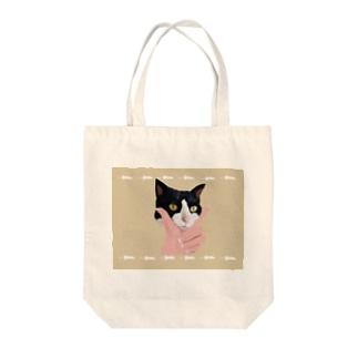 アゴ乗せニャンコ ベージュベース ハチワレ Tote bags
