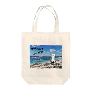 Pixlast(ボガー) 海へver. Tote bags