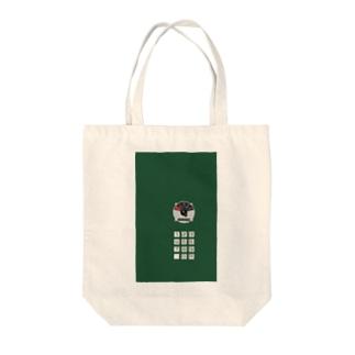 沿線電話(回線切り替えスイッチ、プッシュボタン)  Tote bags