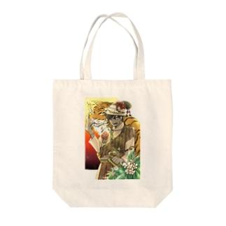 虎と友達 Tote bags