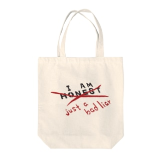 正直じゃない、嘘が下手なだけ。Not Honest, just a Bad Liar Tote bags