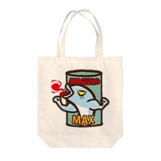 マグロマックス缶詰 Tote bags