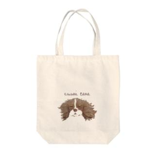 アンニュイキャバリア Tote bags
