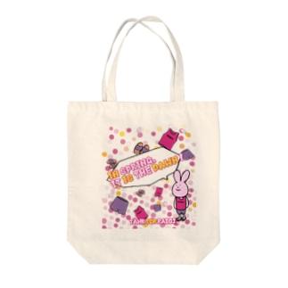 うさたんく~春はあけぼの~ Tote bags
