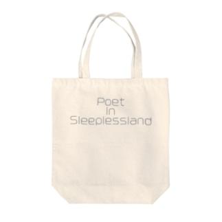 眠れぬ世の吟遊詩人 logo ver. Tote bags
