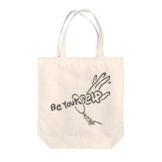己を貫け Be Yourself Tote bags