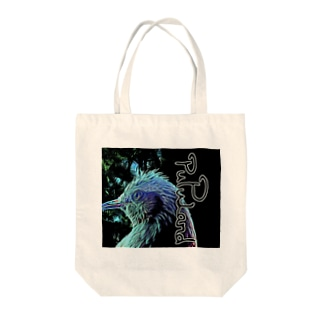 pupuland×ヒヨドリ Tote bags