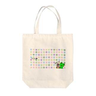 はぴばカエル Tote bags