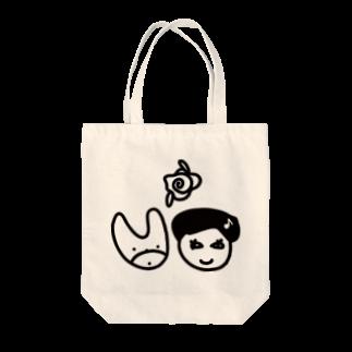 Kekyo & Yoritan RECORDSのKekyo & Yoritan RECORDS -Logo Tote bags