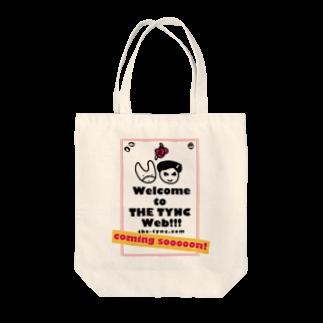 Kekyo & Yoritan RECORDSのTHE TYNC [Coming Soon ! - ROSE2]  Tote bags