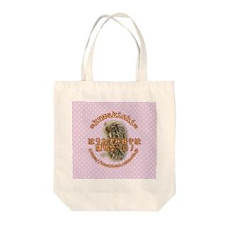はりねずみ好きは隠せない dot pink Tote Bag