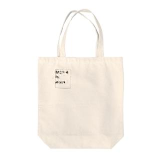 公正かつ有用な情報が欲しいあなたに Tote bags
