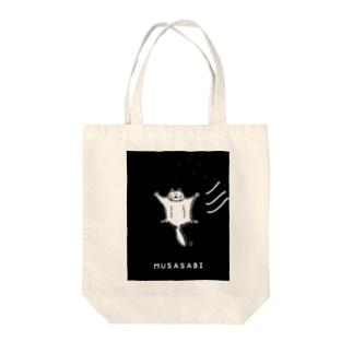 MUSASABI Tote bags
