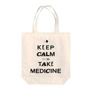 KEEP CALM with 薬(黒) Tote bags