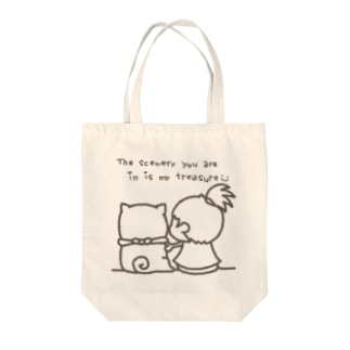 My treasure Tote bags