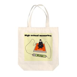 MDプレイヤーライダー Tote bags