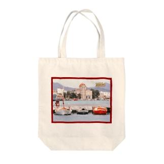 ギリシャ:エギナ島の港の風景写真 Greece: Harbor view of Egina Is. Tote bags