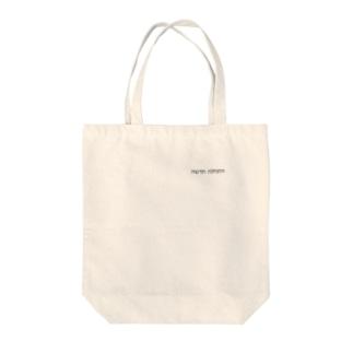 ヘブライ語 新しい始まり(ワンポイント グレー) Tote Bag