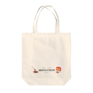 \yam!/ \napo!/ Tote bags