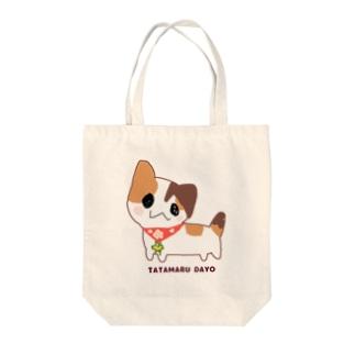 TATAMARU DAYO Tote Bag