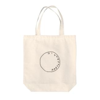 サブカル Tote bags