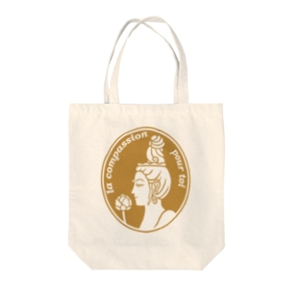 Cameo (beige_) Tote bags