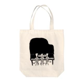 ピアノトリオ Tote bags