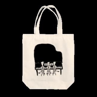 室井雑貨屋のピアノトリオ Tote bags