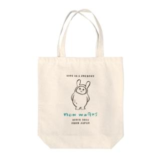 ちんまりぼっちゃん Tote bags
