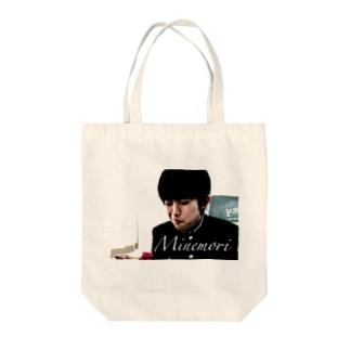 ミネモリ Tote bags