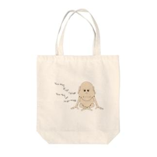 Gandhi fan Tote bags